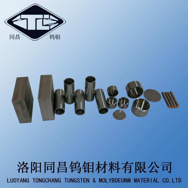 钨合金tungsten alloy