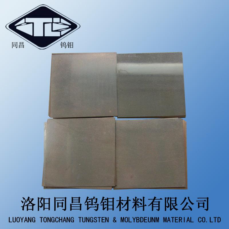 钨合金薄片tungsten alloy sheet