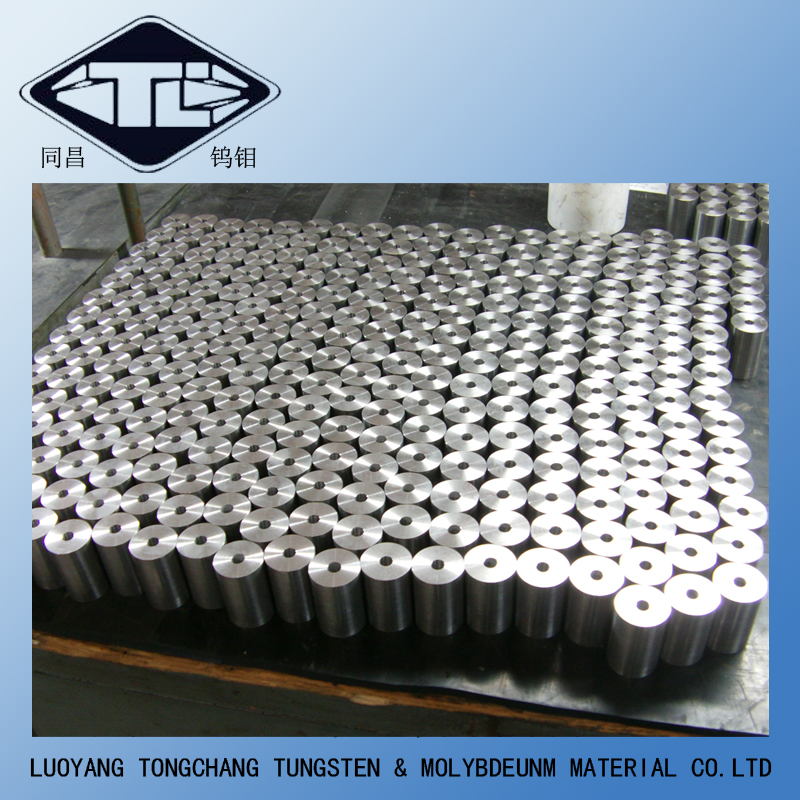 钨合金管tungsten alloy tube