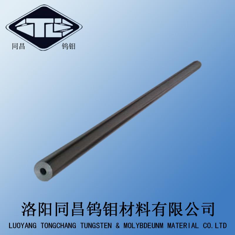 钼杆moly forged tube