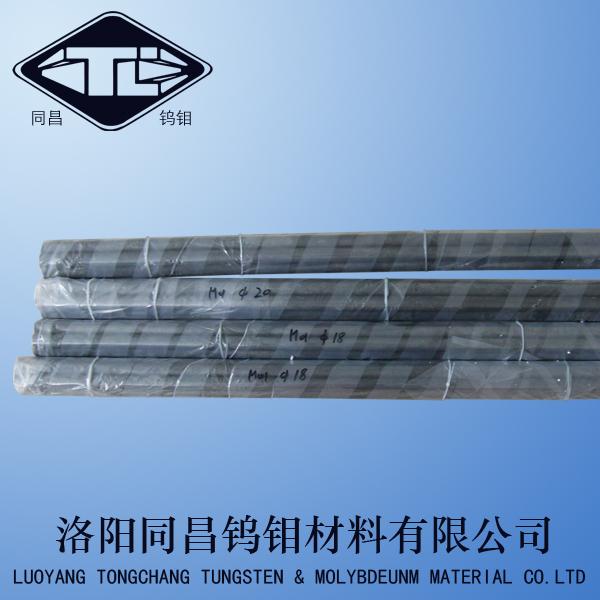 black mw rods