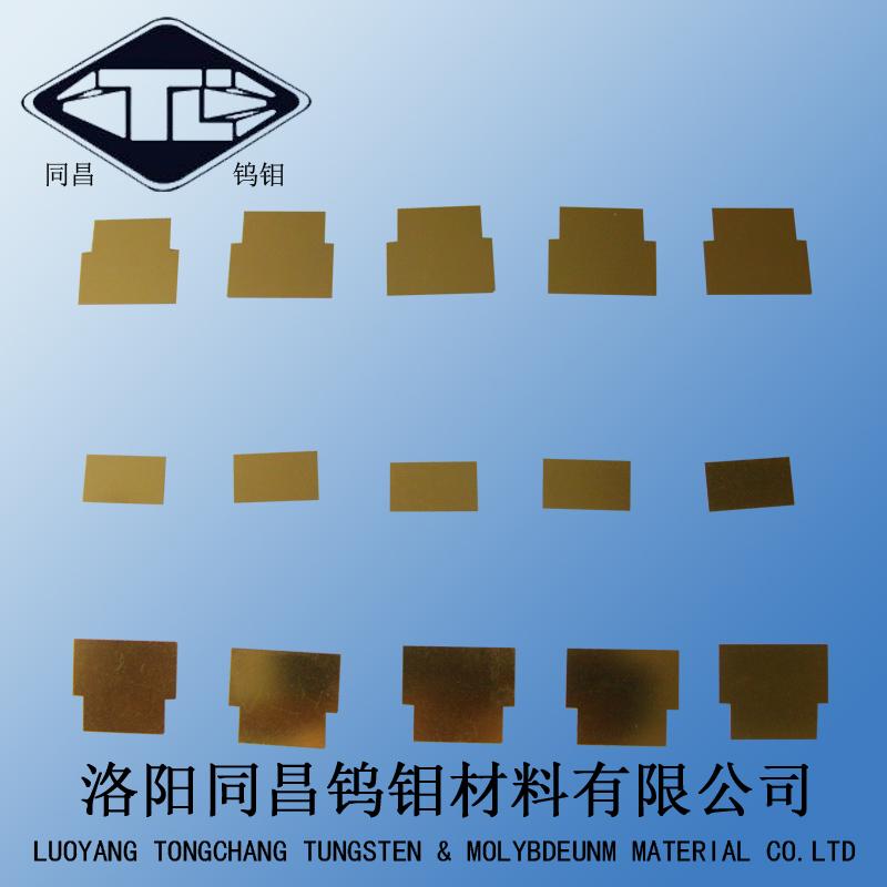 钨铜plating-gold