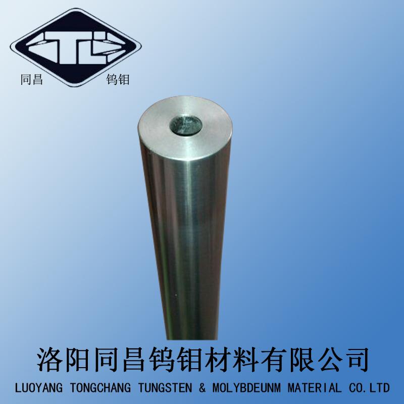 钼锻造管moly forged tube