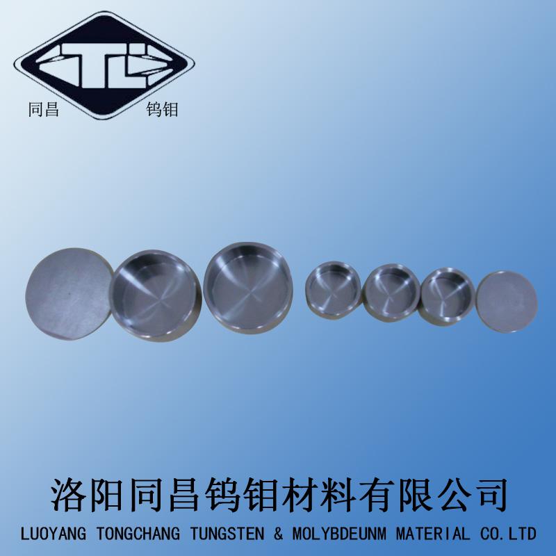 钼型材moly special shape