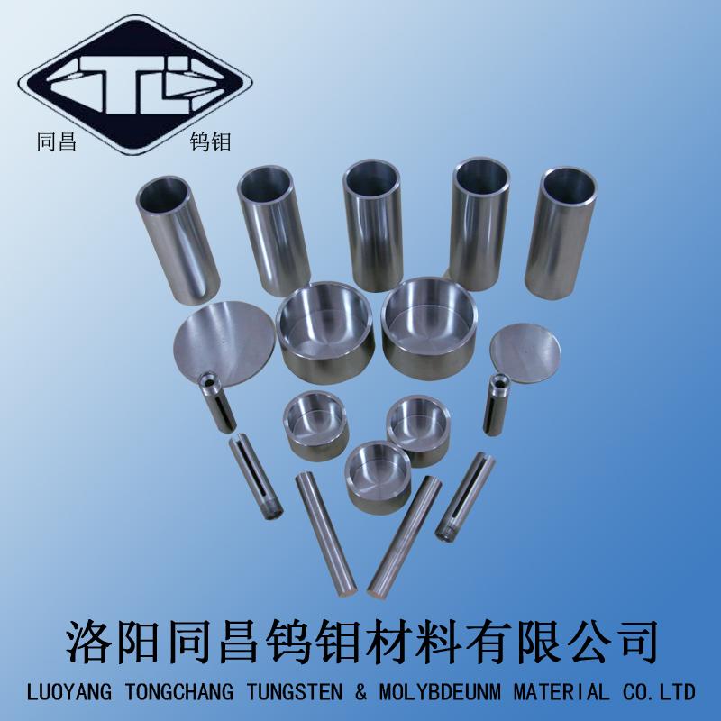 钨合金tungsten alloy shape